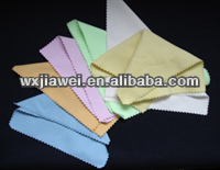 Silk Screen Printing Microfiber Cleaning Cloth,animal screen cleaner,screen cleaner pad