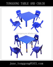 plastic kids table and chair for kindergarten use/toddler classroom furniture