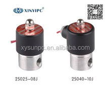 China hot sales wholesales Stainless steel 2S025-08J air water electric solenoid valve coffee machine solenoid valve