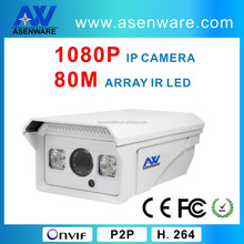 Asenware Bullet Camera Day and Night Video 1080P 2 MP Provide Full Set of Technical Support