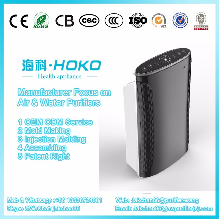Wide application field Home air purifier with smoker remover Environmental protection air purifier