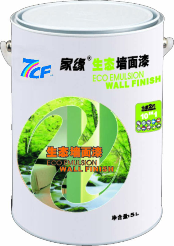 7CF Odor Removal Wall Paint