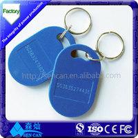 Total Solution of HF/UHF RFID Reader &OEM/ODM /rfid key tag6