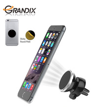 Magnetic universal flexible mobile air vent car cell phone holder