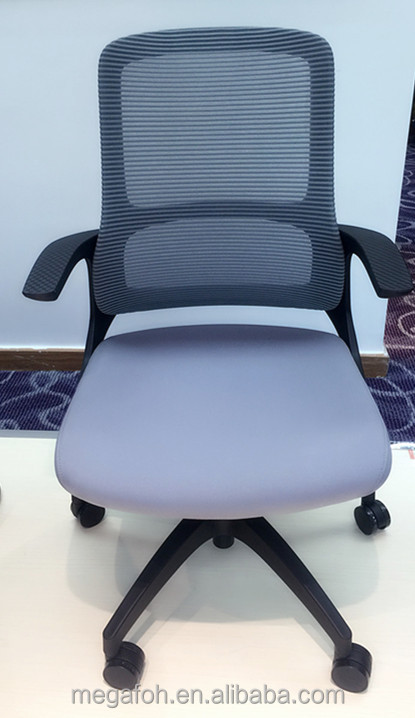 Best quality purple mesh office chair for visitors (FOH-GB258)