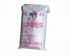 Road Crack sealing material TS-I