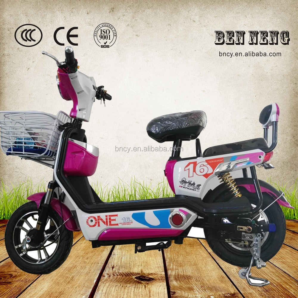 Best selling e bike with mini motor 350W