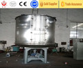 Sodium pyrophosphate drier/PLG series continuous disc dryer