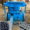 2014 hot selling honeycomb briquet/ beehive coal shaping machine /equipment