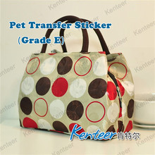 Cute Heat Transfer Print for Kids, Schoolbag, Clothes, Hat etc