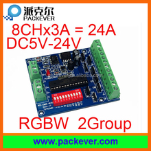 DC5V-24V 8 channels 2 groups RGBW LED DMX512 decoder