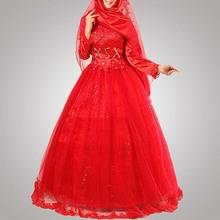 European Design Trendy Business Fashion Contrast Color Office Islamic Wedding Dress With Hijab With Your Logo