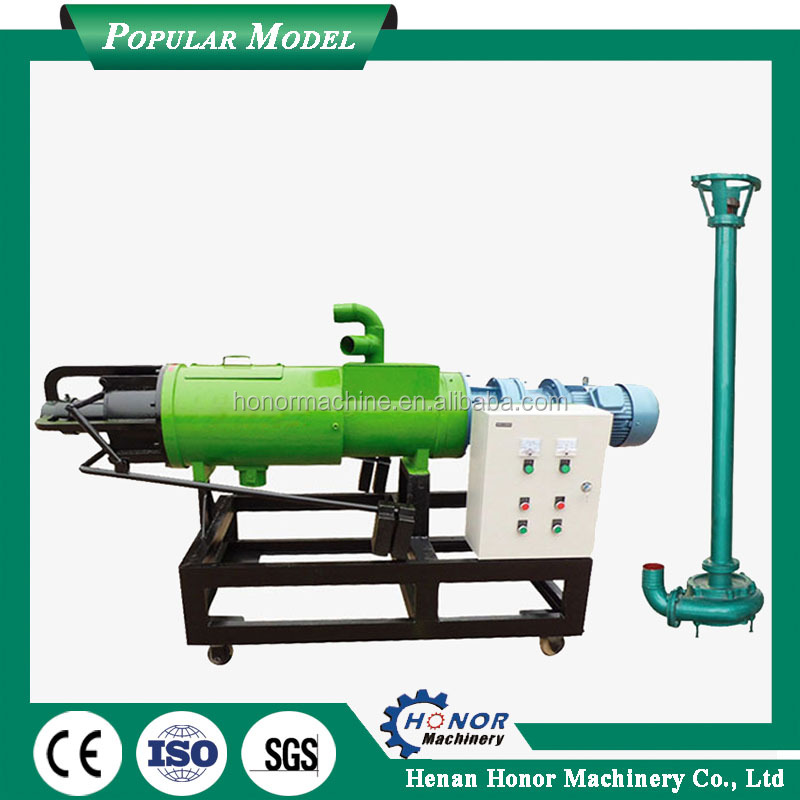 Cow Dung Cleaning Machine Chicken Manure Compost Machine Organic Manure Processing Machine For Sale