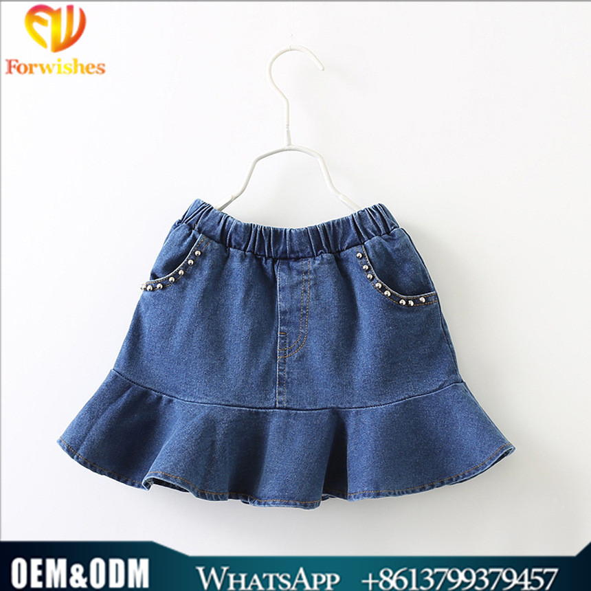 Hot Product Latest Skirt Design Fishtail Girls Summer Denim Skirt For Children