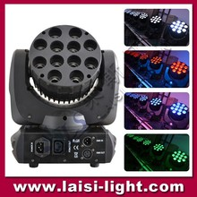led beam moving head light 4in1 RGBW Beam 12x10W LED 4in1 Moving Head