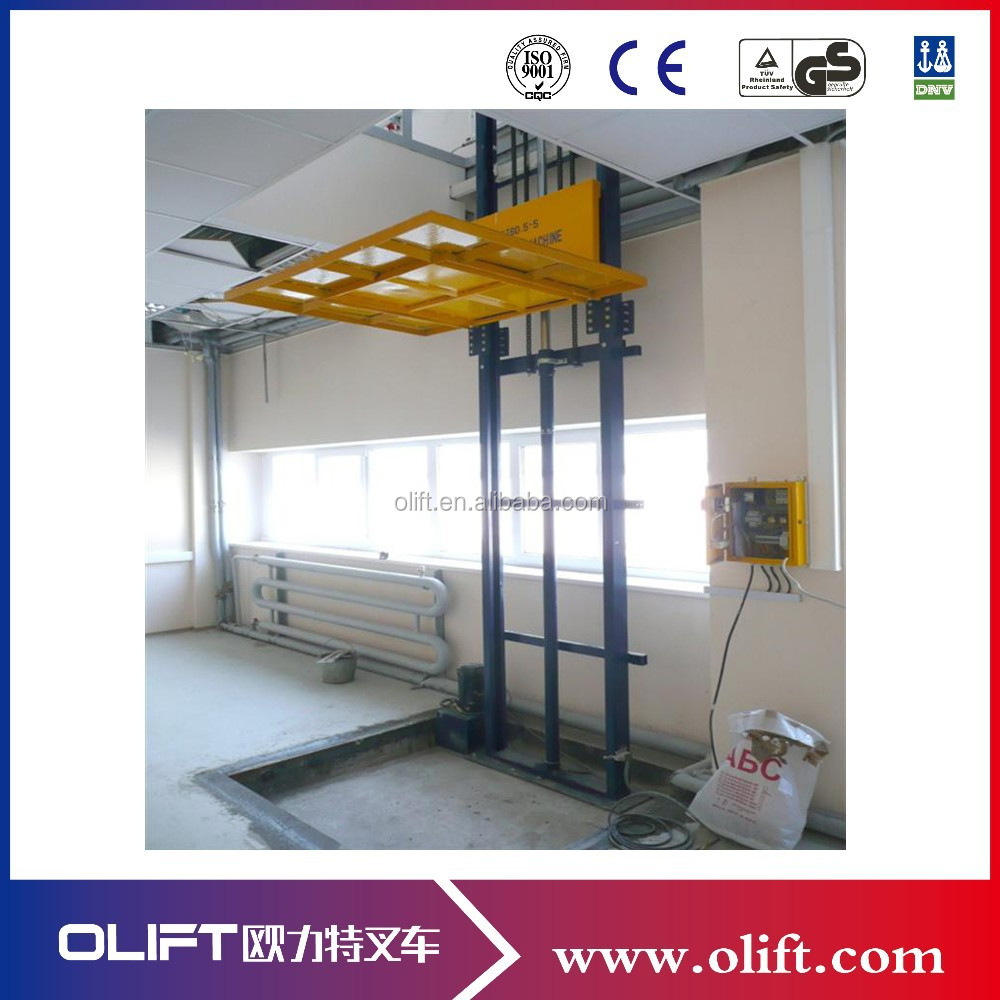vertical guide rail goods lifts platform