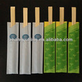 21/24cm color paper sleee personalized disposable chopstickin bulk
