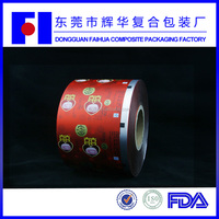 Matt BOPP/AL/PA/PE 3 side sealing lamination film roll for sachet