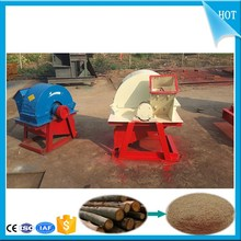 2016 hot selling wood crushing machine price/wood crusher with low price