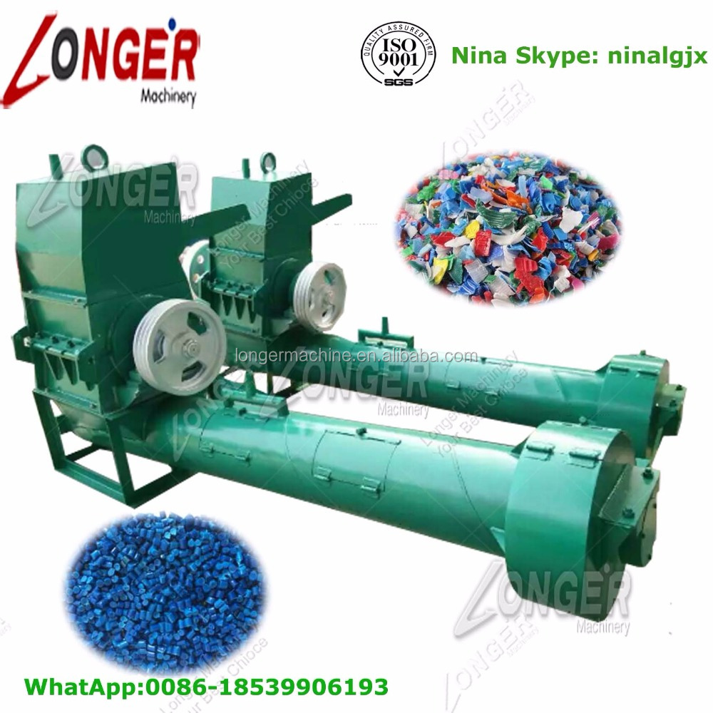 High Quality Plastic Bottle Washing Recycling Machine for sale
