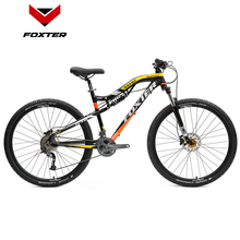 FOXTER BL330 TIANJIN CHINA MADE FULL SUSPENSION SUNTOR BICYCLE MOUNTAIN BIKES