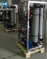 3000lpd sea water desalination reverse osmosis system