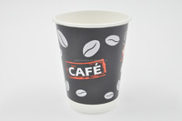 2015 Christmas Cheer PLA Coated 12oz Paper Cup Disposable Black Coffee Bean Decoration Drinking Paper Cappuccino Hot Coffee Cup