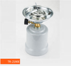 /product-detail/camping-stove-gas-portable-62184194587.html