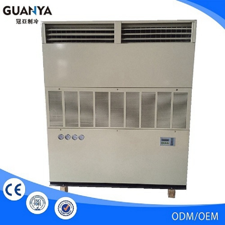 GY-10WC air conditioners