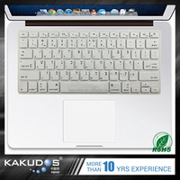 Metallic Silver Silicone Keyboard Skin Cover for MacBook Air 13, Pro 13 15 17 inch