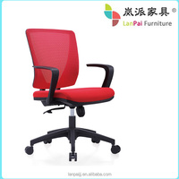 folded chair for meeting/good quality with arm/Office chair 801A