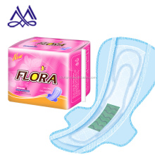 Sanitary Pads for Women/Girl/Female Lady/waterproof printed pvc sanitary pad