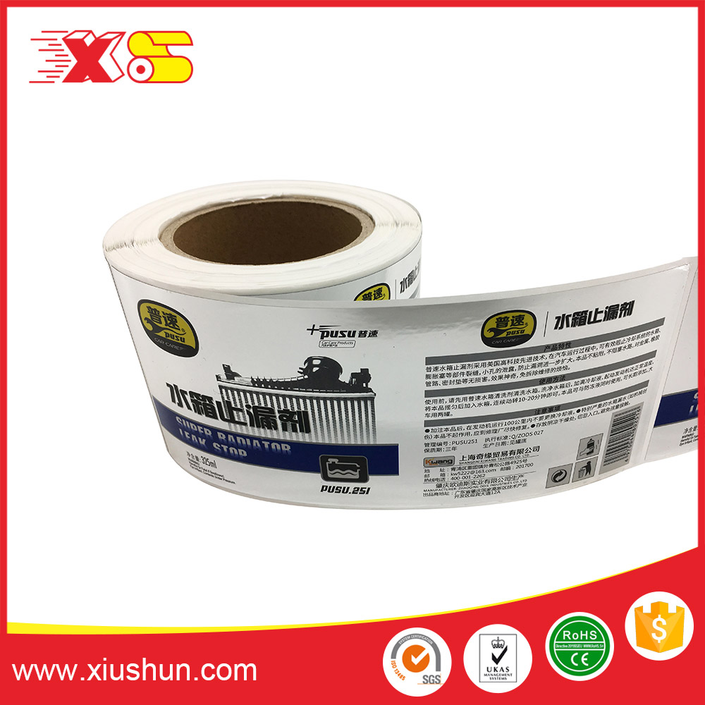 China factory customized full colors waterproof chemical silver polyester label