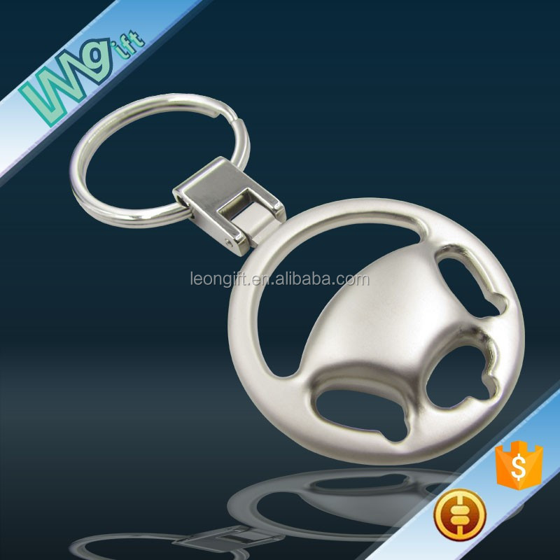 Promotional Metal Custom Keychain Wholesale