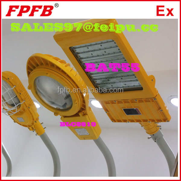 BAT55 China supplier high quality explosion proof LED energy saving lamp IP65