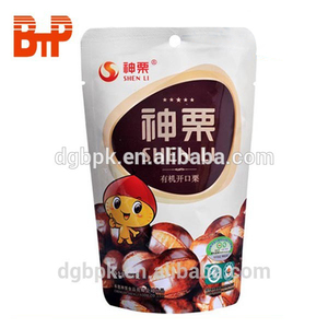 High quality custom printed plastic food pouch food packaging bag