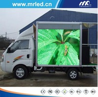 Factory advertisement board price - advertising movable truck led display boards
