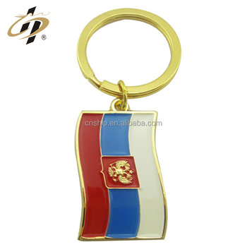 Custom soft enamel gold metal Russia flag key chain with emboss logo