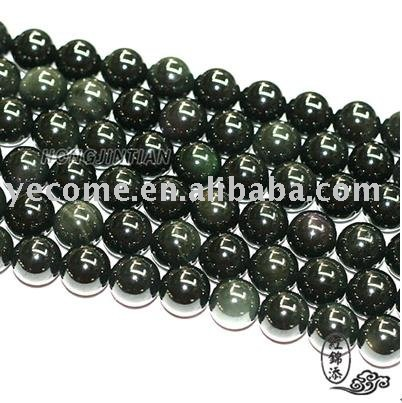 14-18mm Natural Rock Obsidian Round Beads with Green Purple or Colorful eyes
