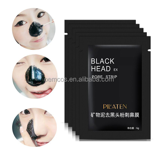japanese quality free sample blackhead remover facial pore cleaner