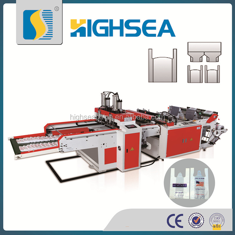 HS CE manufacturer china supplier plastic pouch bag machine making price for sale