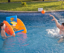 Inflatable floater swim floater Inflatable PVC Netball Games Set