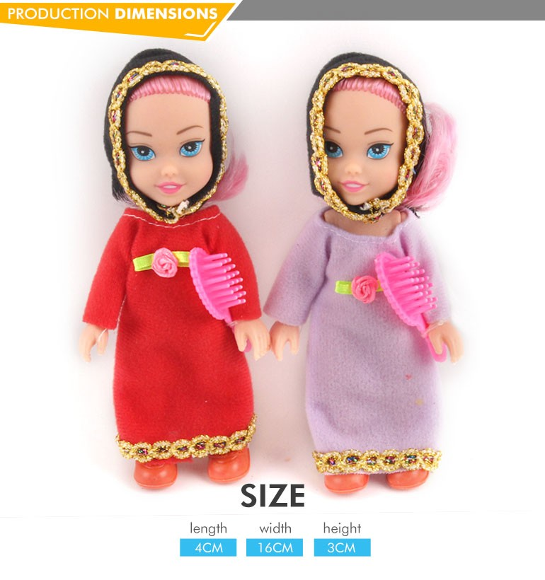 2016new design hot selling cheap plastic 6.5 inch muslim baby doll