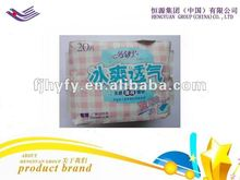 mint cool feeling day use 240mm ultra thin sanitary napkin