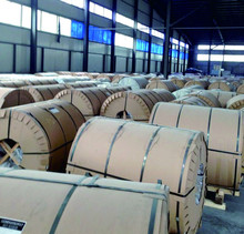 H-HONOR ALUMINIUM COIL/ACM FOR DECORATION MANUFACTURE