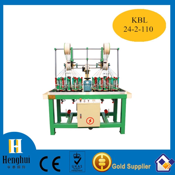 KBL High Speed Kevlar Aramid Rope for Military Tent Braiding Machine