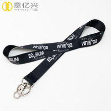 Wholesale custom 2 cm width double side printed sublimation neck lanyard for access card