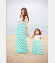 Chevron Woman Dress Baby Girl Clothes Pictures Of Latest Gowns Designs