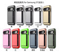 wholesale price phone case for samsung galaxy s7 s7 edge,For Samsung galaxy S7 S7edge mobile phone cover