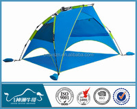 Color can be choosen with Wind-break Ropes and Nails Automatic Beach Tent for Wholesale